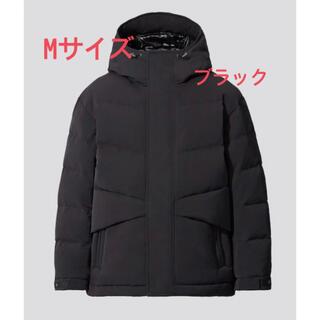 UNIQLO - ハイブリッドダウンオーバーサイズジャケット