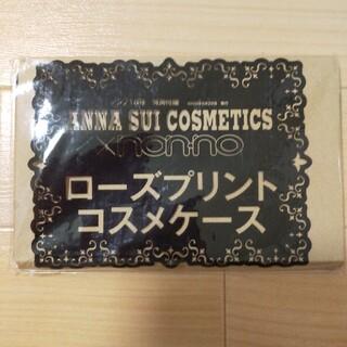 アナスイ(ANNA SUI)のANNA SUI non-no ローズプリントコスメケース(ポーチ)
