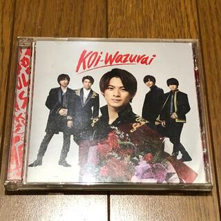 Johnny's - koi-wazurai 初回盤B King & Prince