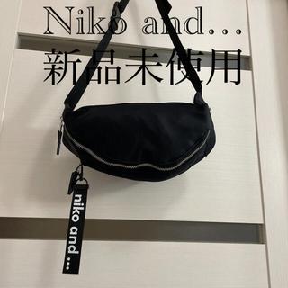 ニコアンド(niko and...)のNiko and…ボディバッグ ウエストバッグ(ボディバッグ/ウエストポーチ)