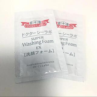 ドクターシーラボ(Dr.Ci Labo)のSuper Washing Foam EX(洗顔料)