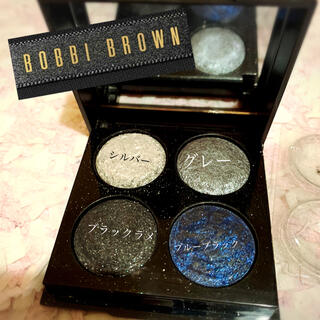 ボビイブラウン(BOBBI BROWN)のボビイブラウン 4色アイシャドウ(アイシャドウ)