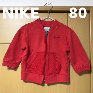 NIKE - ナイキ ジップアップ長袖上着 綿100 男女兼用 80cm