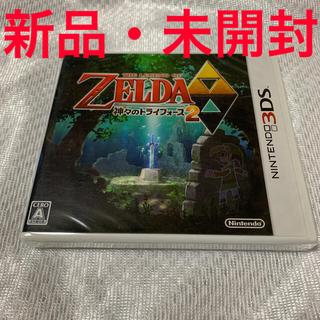 ニンテンドー3DS - ゼルダの伝説 神々のトライフォース2 3DS