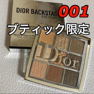 Christian Dior - ❤️新品未使用 限定 001 ディオール バックステージ アイパレット