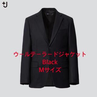 UNIQLO - UNIQLO+J ウールテーラードジャケット セットアップ可能 ブラック M
