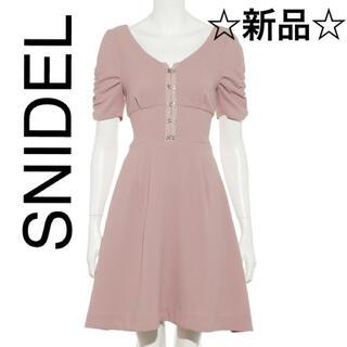 snidel - 新品タグ付き☆【SNIDEL 】フロントホックミニワンピース