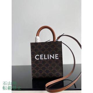 セリーヌ(celine)のCELINE  ショルダーバッグ(ショルダーバッグ)