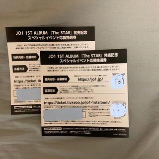 JO1 アルバム シリアルコード