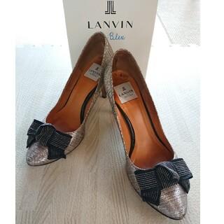 LANVIN en Bleu - ランバンオンブルー リボンパンプス メタリックハイヒール 送料無料