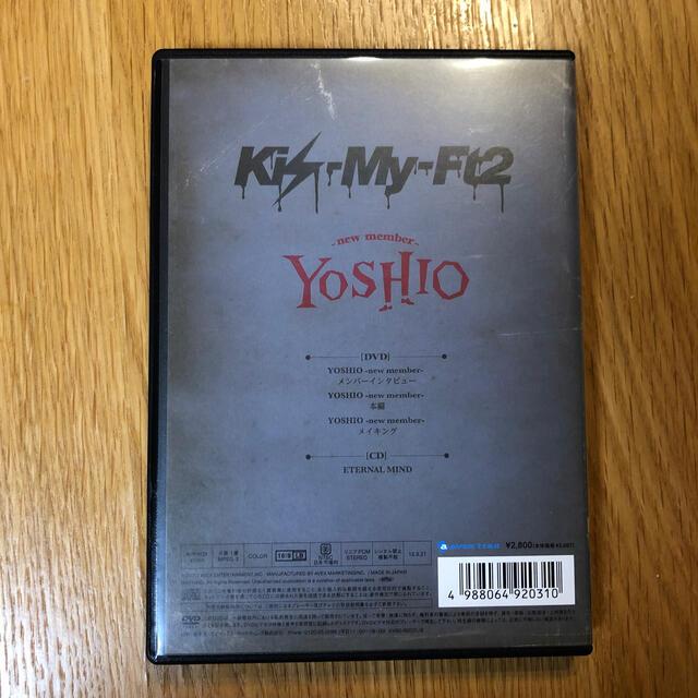 Kis-My-Ft2(キスマイフットツー)のYOSHIO -new member-(初回生産限定盤) DVD エンタメ/ホビーのDVD/ブルーレイ(舞台/ミュージカル)の商品写真