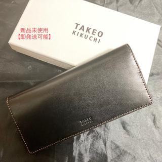 タケオキクチ(TAKEO KIKUCHI)の【新品未使用】■TAKEO KIKUCHI 財布 定価¥15,000(長財布)