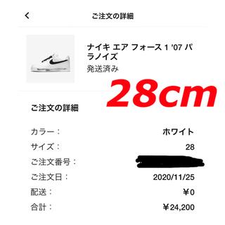 PEACEMINUSONE - NIKE × G-DRAGON エアフォース1 パラノイズ 28cm