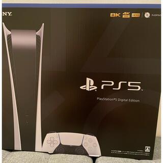 SONY - SONY PlayStation5 CFI-1000B01