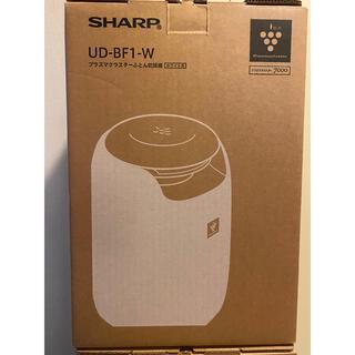 シャープ(SHARP)の《新品》シャープ 布団乾燥機 SHARP UD-BF1-W(空気清浄器)