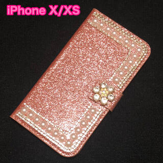 【iphoneX/XS専用ケース】キラキラパール手帳型新品未使用ピンク