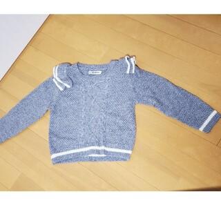 セーラー服っぽいデザインのオシャレなセーター