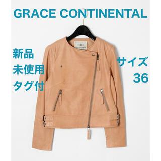 GRACE CONTINENTAL - 【送料込】新品未使用タグ付き ライダースジャケット