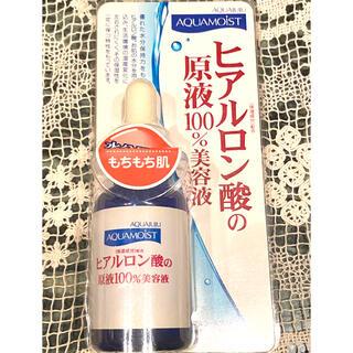 AQUAMOISTヒアルロン酸 原液100%美容液