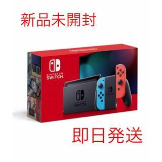 Nintendo Switch - 【新品未開封】任天堂switch 本体 ネオンブルー/ネオンレッド
