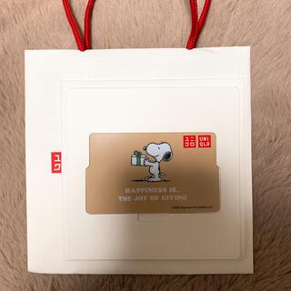 ユニクロ(UNIQLO)のユニクロの商品券 1万円(ショッピング)