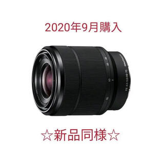 SONY - a7iii レンズキット SEL2870