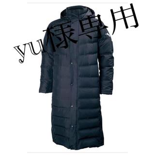 MIZUNO - 【新品未使用】ミズノロングダウンコート Mサイズ(ブラック)