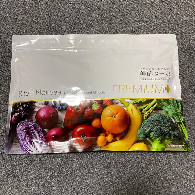 【ぴー様専用】美的ヌーボ プレミアムプラス 食品/飲料/酒の健康食品(ビタミン)の商品写真