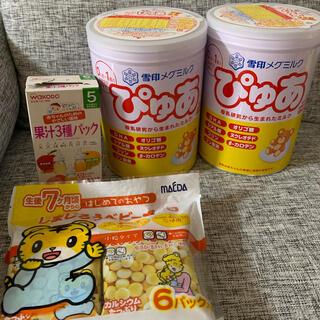 雪印メグミルク - ぴゅあ 粉ミルク 和光堂 果汁3種 ボーロ6パック
