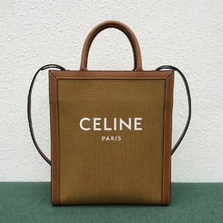 セリーヌ(celine)のceline  セリーヌ  ショルダーバッグ   美品(ショルダーバッグ)