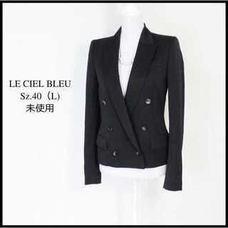 ルシェルブルー(LE CIEL BLEU)のタグ付き ルシェルブルー★ダブルテーラードジャケット 40(L) 黒 未使用(テーラードジャケット)