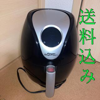 パワーマジックフライヤーXL(調理機器)