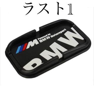 BMW -  BMWスマホ滑り留めマット