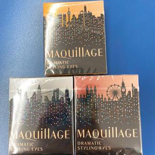 MAQuillAGE - マキアージュ ドラマティックスタイリングアイズ RD302 ロンドンナイト