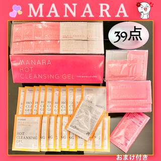 マナラ(maNara)の🔹マナラ ホットクレンジングゲル/296g・美容液セット(クレンジング/メイク落とし)