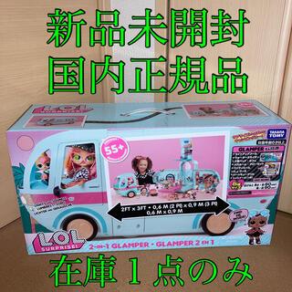 タカラトミー(Takara Tomy)のラスト1点 l.o.l. サプライズ グランパー おもちゃ 玩具(キャラクターグッズ)