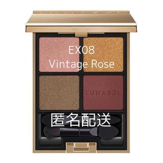 LUNASOL - ルナソル アイカラーレーション EX08 Vintage Rose アイシャドウ