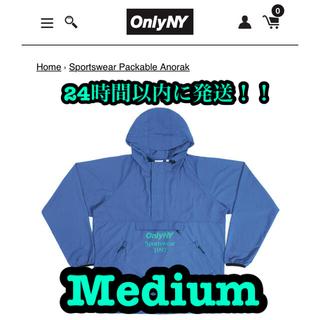 シュプリーム(Supreme)のOnly NY Sportswear Packable Anorak (ナイロンジャケット)