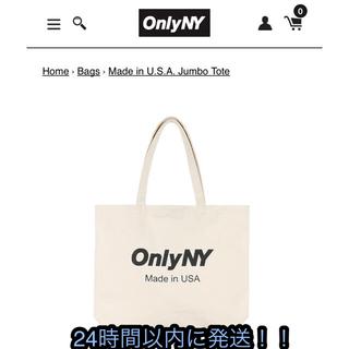 シュプリーム(Supreme)のOnly NY Made in U.S.A. Jumbo Tote(トートバッグ)