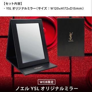 Yves Saint Laurent Beaute - 【新品・未開封】YSLノエルオリジナルミラー♡