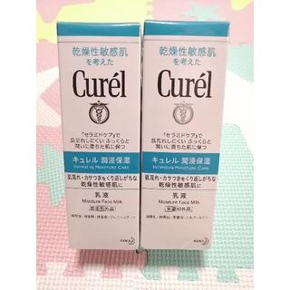 キュレル(Curel)の新品 2個 キュレル 乳液(乳液/ミルク)