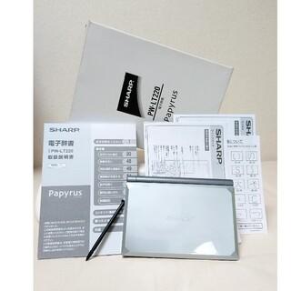 SHARP - PW-LT220 電子辞書   Papyrus