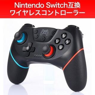 【2020改良版】スイッチ Lite 互換 コントローラー ワイヤレス