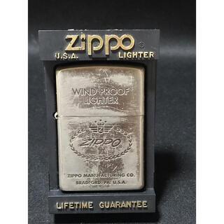 ジッポー(ZIPPO)のZippo zippo ジッポー windprooflighter(タバコグッズ)
