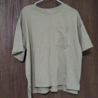 GRL - 【送料込み】新品 グレイル Tシャツ ベージュ