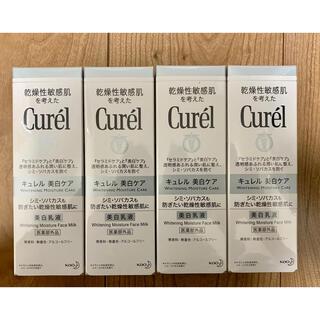 キュレル(Curel)のキュレル 美白乳液110ml   4点 セット(乳液/ミルク)