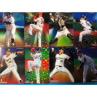 カルビー(カルビー)のプロ野球チップスカード2020 第二弾 スターカード8枚(スポーツ選手)