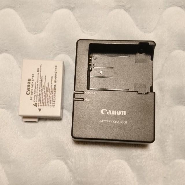 Canon(キヤノン)のキャノン 一眼デジカメ用 充電器・バッテリー スマホ/家電/カメラのカメラ(デジタル一眼)の商品写真