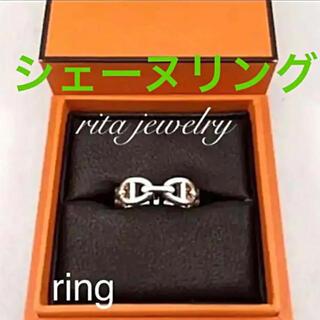 レディー(Rady)の⭐️最高品質⭐️芸能人✨海外セレブ✨シェーヌリング✨高級素材‼️(リング(指輪))