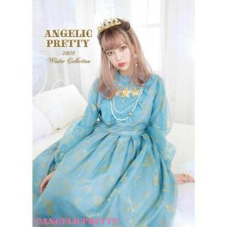 アンジェリックプリティー(Angelic Pretty)のLOOK BOOK 2020 Winter Collection(ファッション)